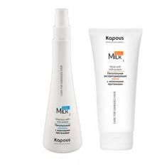 Kapous, Набор для поврежденных волос «Milk Line»