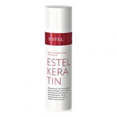 Estel, Кератиновая вода Keratin, 100 мл