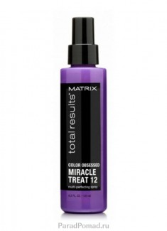 Спрей для окрашенных волос несмываемый MATRIX