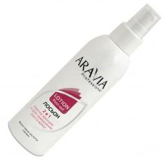Aravia professional, лосьон 2в1 против вросших волос и для замедления роста волос, 150 мл