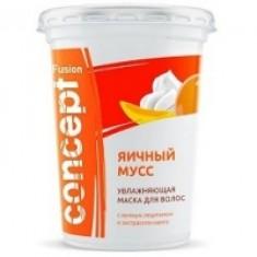 Concept Fusion Mask Egg Mousse - Маска для волос увлажняющая, Яичный мусс, 450 мл Concept (Россия)