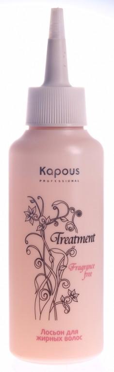 KAPOUS Лосьон для жирных волос / Treatment 100 мл
