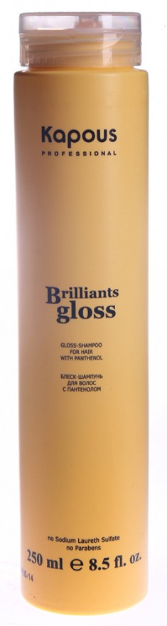 KAPOUS Шампунь-блеск для волос / Brilliants gloss 250 мл