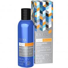 Estel Beauty Hair Lab Бальзам-антистресс для волос 200 мл
