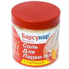 Барсукор соль для парки ног с горчицей 550г