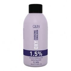 Оллин/Ollin Professional performance OXY 1,5% 5vol Окисляющая эмульсия 90мл