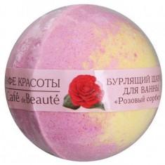Кафе Красоты Бурлящий шарик для ванны Розовый сорбет 120 г КАФЕ КРАСОТЫ
