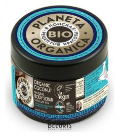 Скраб для тела Planeta Organica