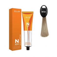 Ollin N-JOY 9/32 блондин золотисто-фиолетовый перманентная крем-краска для волос 100мл OLLIN PROFESSIONAL