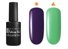 PATRISA NAIL U6 гель-лак для ногтей, солнечный / Sun&Shade 8 мл