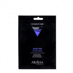 Экспресс-маска детоксицирующая для всех типов кожи ARAVIA Professional Magic PRO DETOX MASK