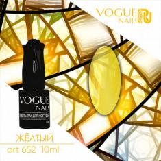 Vogue Nails, Гель-лак Желтый