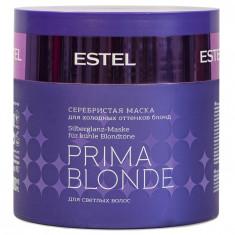 Estel Otium Prima Blonde Silver Mask