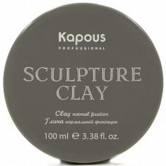 Kapous Professional Sculpture Clay Normal Fixation