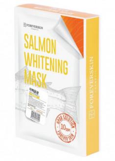 Набор Отбеливающих масок для лица FOREVERSKIN Salmon Whitening Mask 25мл*10шт